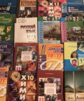 Учебники 10-11 класс, Дубна