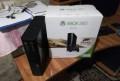 Xbox 360 (500 гб), Краснокумское