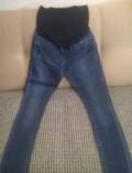 Утягивающее белье фир слим купить, джинсы для беременных, Уфимский