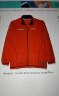 Мужская одежда vans, новая спортивная куртка/кофта Spalding, Киевский