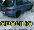 Тойота эхо купить с пробегом, toyota Corolla, 1991, Змеиногорск