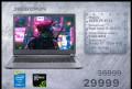 Компактный Монстр 4 гига Nvidia 12gb 400gb ssd, Омск