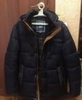 Брюки для беговых лыж мужские, куртка зимняя р.50, Пенза