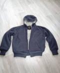 Куртка осенняя, мужские толстовки в магазине остин, Белозерск