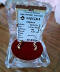 Золотые серьги с бриллиантом, Омск