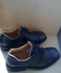 Зимняя обувь для бега адидас, ботинки Jean Baptiste Rautureau, Чебоксары