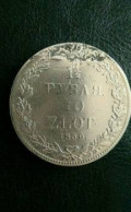 Монета, Монастырщина