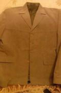 Зимние куртки адидас женские купить, пиджак, Самара