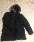 Мужские шорты с манжетами, мужская зимняя куртка, Каспийск