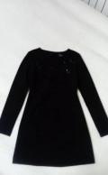 Купить платье большого размера для торжества, платье Love Republic, Пески