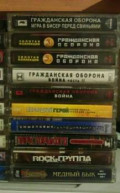 Рок на аудио кассетах, Рыбинск