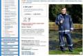 Новый влагозащитный костюм, куртка адидас мужская зимняя синяя с капюшоном, Хотьково