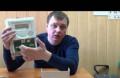 Счетчик электрический псч-4тм. 05мк, Смоленск