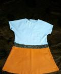 Платье в полоску с запахом, новое платье, Павино