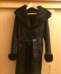 Дублёнка, куртка зимняя мужская китай, Ижевск