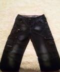Мужские джинсы, костюмы найк распродажа, Гаджиево