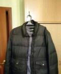 Куртка летняя мужская под костюм, пуховик Zola, Набережные Челны