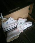 Кроссовки adidas yeezy wave runner 700, кеды Converse all star. 43 размер, новые, Хурба