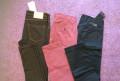 Купить болоневое пальто большого размера, zara джинсы, Topman брюки на 46 размер, Хелюля