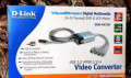 Конвертер для оцифровки видеокассет, Сыктывкар