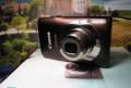 Canon ixus 105, Виля
