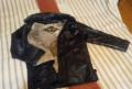 Куртка кожаная мужская, semco рубашка купить, Харовск