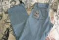Костюм для танцев и гимнастики, джинсы 2 шт, Красный Холм
