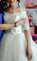 Купить красивые платья больших размеров летние белорусские, свадебное платье, Красноярка