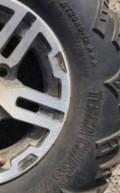 Для квадроцикла, шины на киа рио 2013 цена, Тольятти