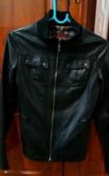 Костюмы для мужчин синего цвета, кожанная куртка, Чебоксары