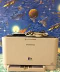 Принтер лазерный цветной SAMSUNG, Астрахань