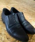 Черные ботинки с белой подошвой мужские, туфли кожаные, Феодосия