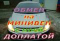Шевроле лачетти универсал 2015, peugeot 307, 2004, Омск