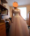 Одежда из хлопка интернет магазин дешево, свадебное платье, Котовск
