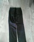 Кожаные штаны (брюки) /обмен, футболки с принтом dead by daylight, Называевск