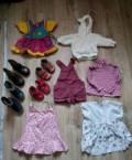 Одежда обувь детская бесплатно, Некрасовский