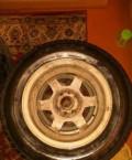 Литые диски на бмв е46, диски литые, Кострома