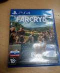 Far cry 5 на ps4, Кесова Гора