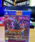 Новый Dragon quest Heroes 2 PS4, Тверь