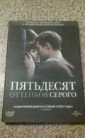 DVD Диск, Омск