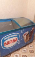 Холодильник, Нижний Новгород