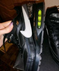 Бутсы адидас f30 цена, мужская обувь: кроссовки, туфли, сандалии, Родниковская