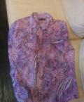 Майка ссср бесконечное лето, рубашки, Орел