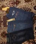 Платье кимоно обувь, большие размеры новых джинс, Камское Устье