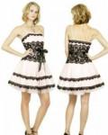 Платье, платье maxmara weekend, Пятовский