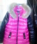 Платье valentino шелк, куртка женская, Васильево