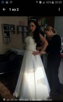 Длинные платья шоколадного цвета, свадебное платье