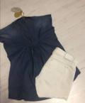 Шорты Италия 1500, женское платье эйвон синее с белым, Вологда