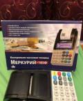 Касса online, ккм «Меркурий» 185Ф, Казань
