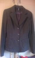 Шерстяной костюм, одежда для мма venum купить, Кострома